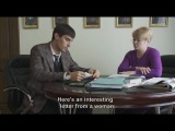 Другой Челси. История из Донецка (документальный фильм, 2010)